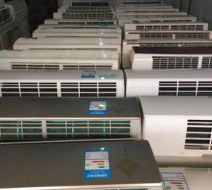 北京二手空调回收