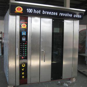 北京专业回收烘焙设备